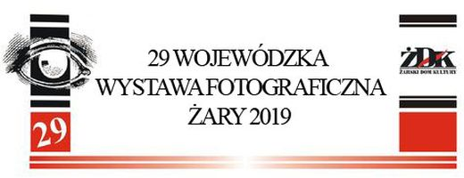 29 Wojewódzka Wystawa Fotograficzna Żary 2019